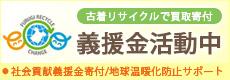 万代書店&鑑定団&倉庫の全国制覇を目指すブログ
