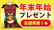 マンガ倉庫公式・ラッコLINEスタンプ発売中
