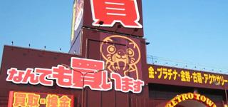 マンガ倉庫山口